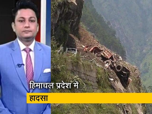 Video : देश प्रदेश: किन्नौर में भूस्खलन में 13 लोगों की मौत, चपेट में आए बस का मलबा मिला