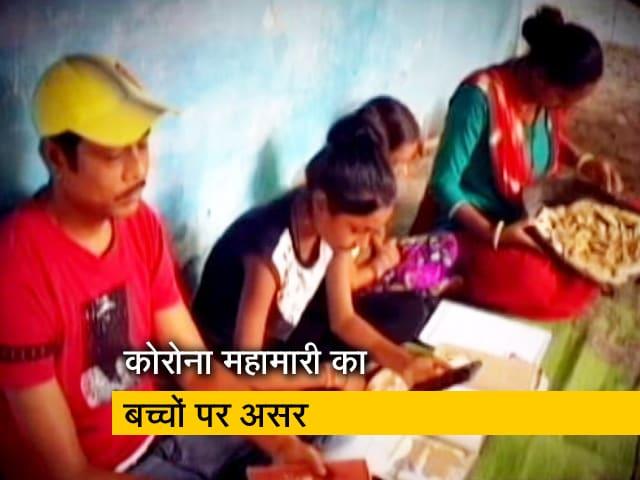 Video : रवीश कुमार का प्राइम टाइम : गरीब बच्चों के पास पढ़ाई के लिए ऑनलाइन सुविधा नहीं, उनकी चिंता क्यों नहीं?