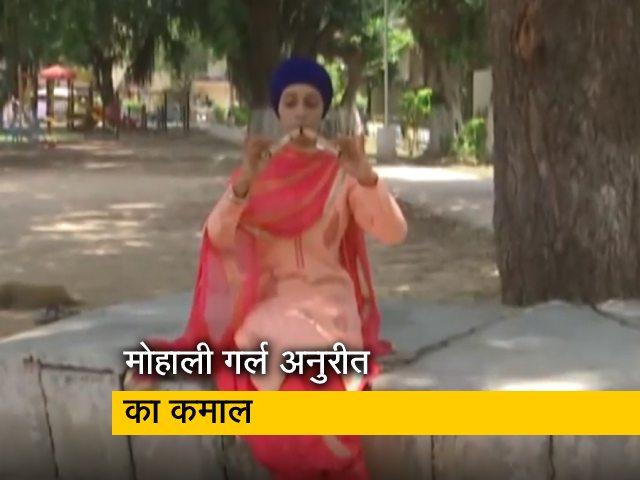 Video : मोहाली की अनुरीत ने अलगोजा बजाने में रिकॉर्ड, इंडिया बुक ऑफ रिक़ॉर्ड्स में नाम दर्ज