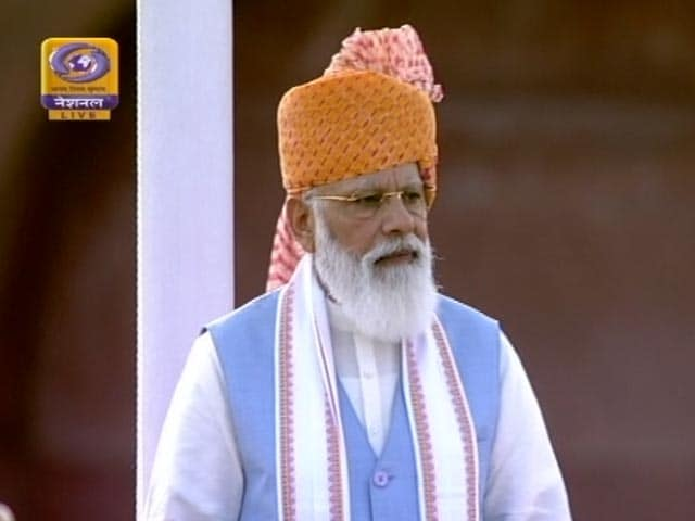 Video : Watch PM's Full Speech On 75th Independence Day