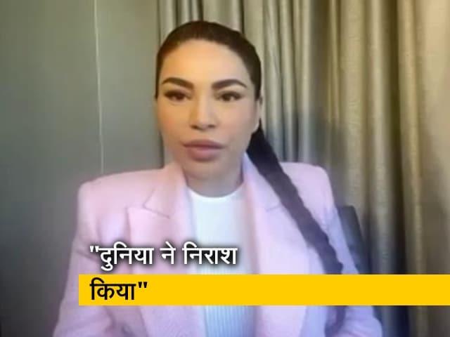 Videos : अफगानिस्तान संकट पर क्या बोलीं पॉप स्टार आर्यना सईद?