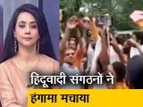 Video : देस की बात : दिल्ली के जंतर-मंतर तक पहुंची सांप्रदायिक नफरत से लिथड़ी भाषा, जिम्मेदार कौन?