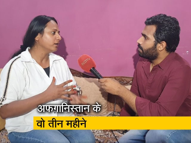 Videos : तालिबानियों के बीच से बचकर कैसे निकलीं भारतीय पत्रकार कनिका, जानिए उनकी ही जुबानी
