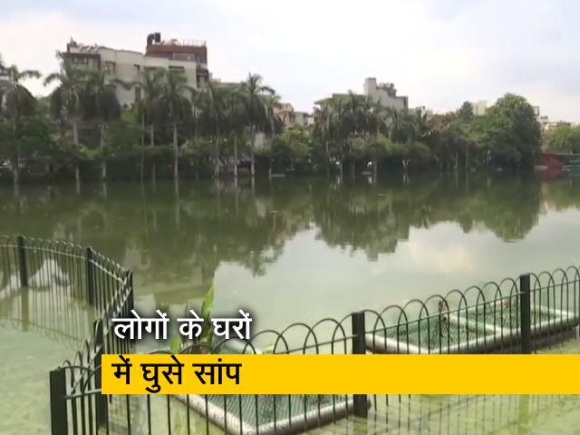 Video : भारी बारिश से दिल्ली की नैनी झील उफान पर, जनजीवन अस्त-व्यस्त