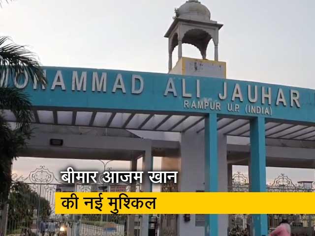 Video : जौहर यूनिवर्सिटी के गेट पर क्यों लगा तीन करोड़ का जुर्माना? बता रहे हैं रवीश रंजन शुक्ला