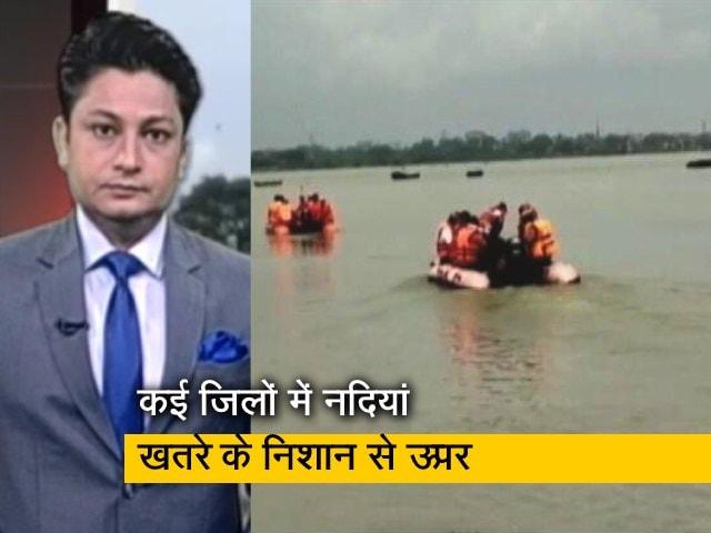 Video : देश प्रदेश : बाढ़ की चपेट में UP के 24 जिले, एक हजार से ज्यादा गांव प्रभावित