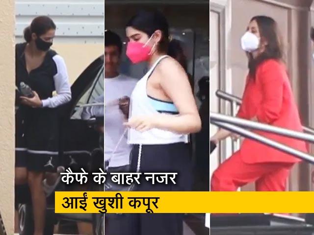 Videos : बांद्रा में स्पॉट की गईं दिशा पटानी, करीना और खुशी कपूर