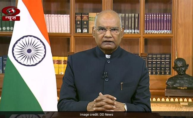 President Ram Nath Kovind Confers National Awards On 44 Teachers