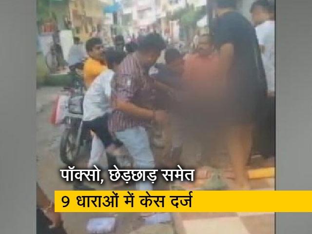 Video : रवीश कुमार का प्राइम टाइम :  इंदौर में चूड़ी बेचने वाले शख्स की पिटाई, फिर उसी पर केस