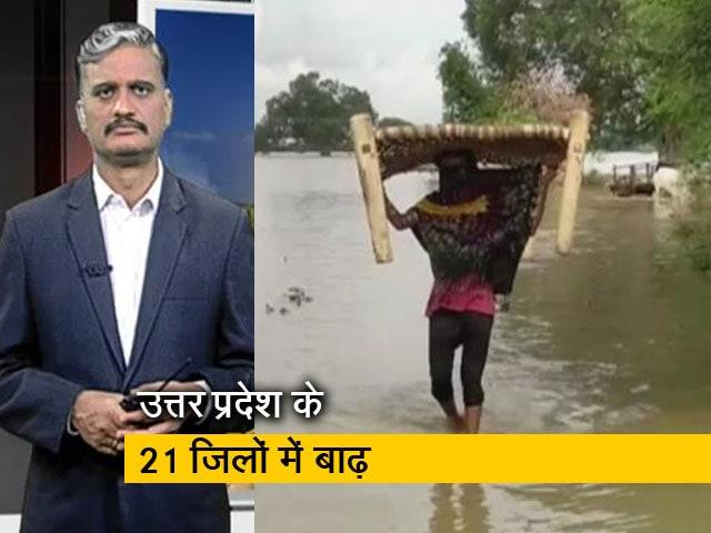 Video : देश प्रदेश : वाराणसी में गंगा के घाट डूब गए, प्रयागराज में मंदिर में पानी घुसा
