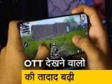 Video : सेल गुरु : क्या स्मार्टफोन ने कॉन्टेंट देखने का तरीका बदल दिया है?