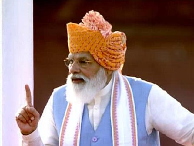 """Video : """"Energy-Independent India By 100th Year Of Independence,"""" Says PM"""