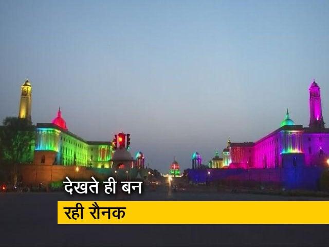 Videos : 15 अगस्त पर राष्ट्रपति भवन, नॉर्थ-साउथ ब्लॉक और इंडिया गेट की खास सजावट