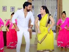 Pawan Singh Bhojpuri Song: पवन सिंह का भोजपुरी सॉन्ग 'बेल पतईया के चटाइया' रिलीज के साथ वायरल, देखें लेटेस्ट Video