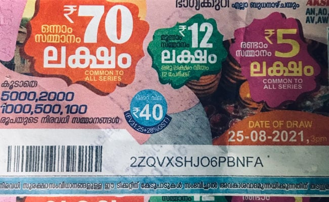 Kerala Lotteries' Akshaya Lottery Result Today. Rs 70 Lakh First Prize