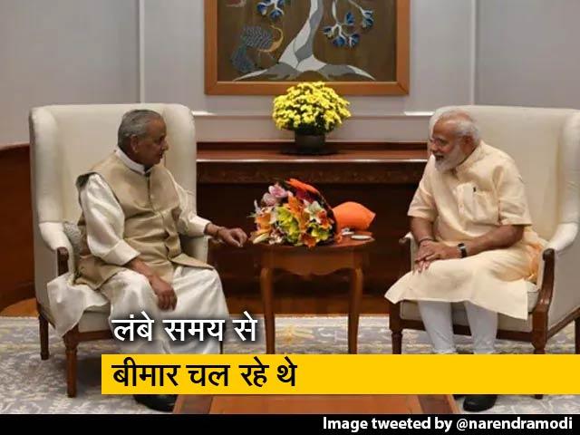 Video : UP के पूर्व CM कल्याण सिंह का निधन, PM मोदी व CM योगी समेत कई नेताओं ने जताया दुख