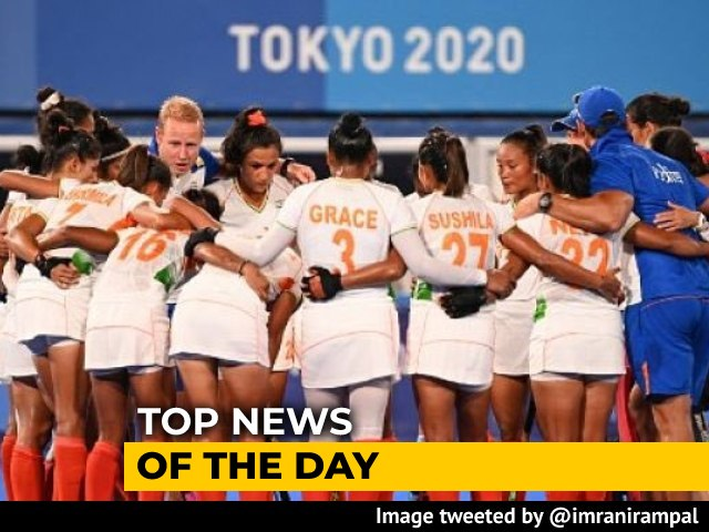 Video : The Biggest Stories Of August 06, 2021