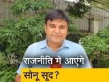 Video : केजरीवाल से क्यों मिले एक्टर सोनू सूद? राजनीति में आने पर क्या बोले? बता रहे हैं Sharad Sharma