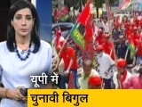 Video : देश प्रदेश: अखिलेश यादव की साइकिल रैली, बोले - UP में 400 सीटें जीत सकती है सपा