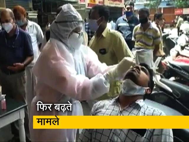 Video : महाराष्ट्र में कोरोना के बढ़ते मामलों ने बढ़ाई टेंशन, मुंबई में 10 दिनों में 100% केस बढ़े