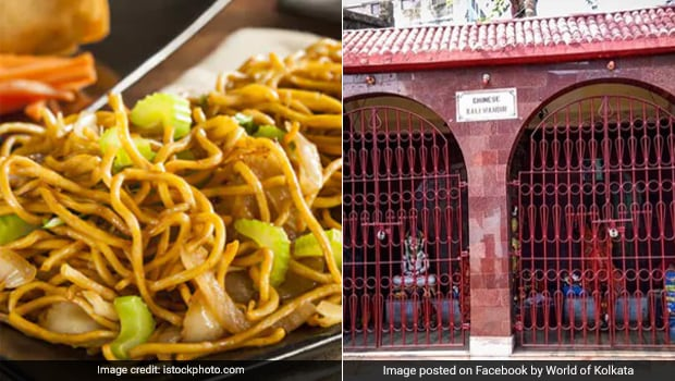 Did You Know: This Temple In Kolkata Serves Noodles As 'Prasad'