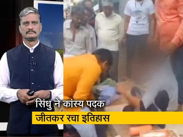 Videos : देश-प्रदेश : इंदौर में चूड़ी बेचने वाले से मारपीट, तीन आरोपी गिरफ्तार