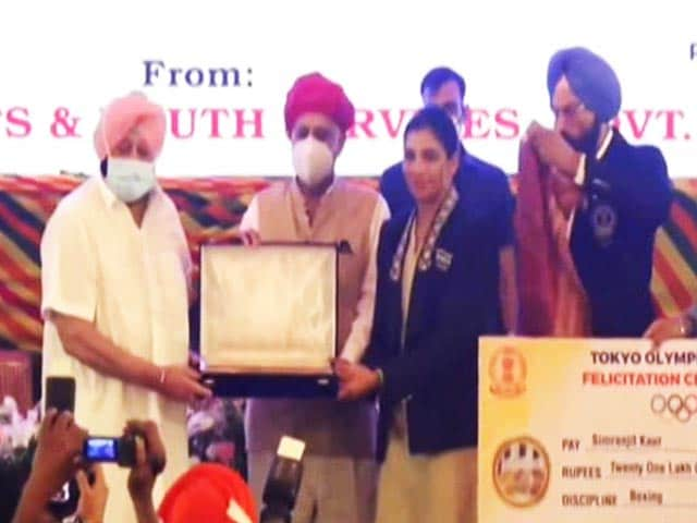 Video : Punjab Government Honours Olympians From The State