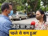 Video : मुंबई में बना 'No kissing Zone', जानिए कैसे आया ये आइडिया?