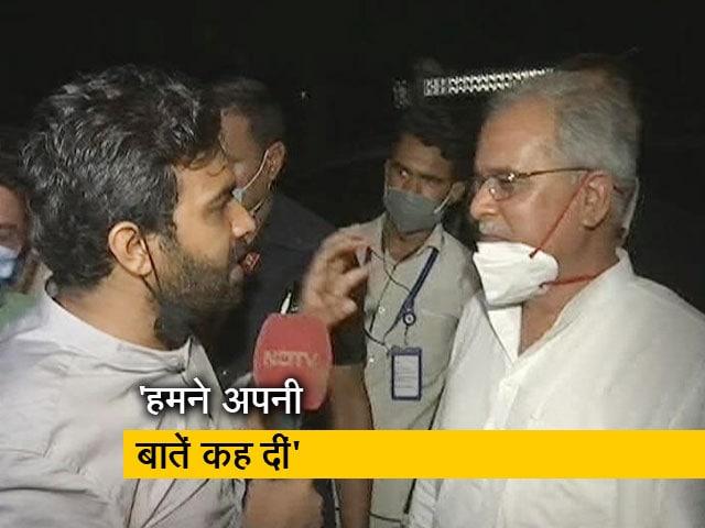 """Video : """"छत्तीसगढ़ में सब एकजुट, टीएस देव से कोई मतभेद नहीं"""": NDTV से भूपेश बघेल"""