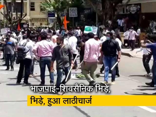 Video : नारायण राणे के घर के बाहर BJP और शिवसेना के कार्यकर्ता आपस में भिड़े, पुलिस को करना पड़ा लाठी चार्ज