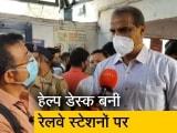 Video : मुंबई लोकल ट्रेन : यात्रियों का पास बनाने के लिए BMC की 358 हेल्प डेस्क