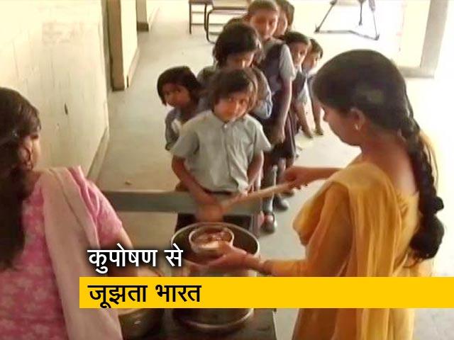 Video : गरीब महिलाओं, बच्चों में कुपोषण दूर करने के लिए पोषण युक्त चावल देगी सरकार
