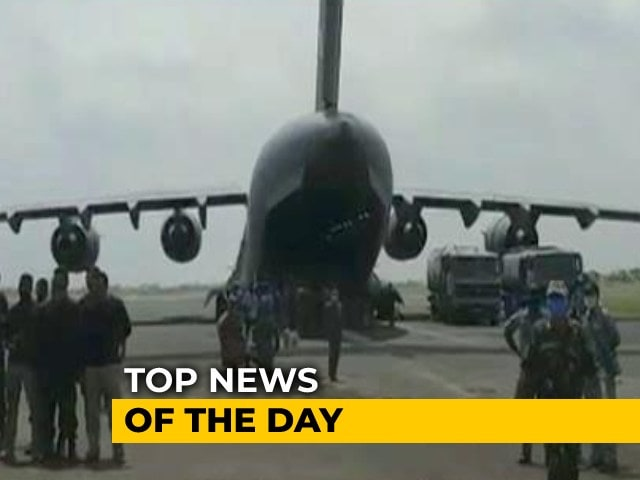Video : The Biggest Stories Of August 17, 2021