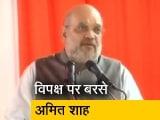 Video : BJP ने यूपी में कानून का राज कायम किया : अमित शाह