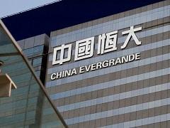 China's Evergrande Misses Payment Deadline, Car Unit Warns Of Cash Crunch