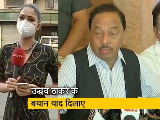 Videos : देश प्रदेश : केंद्रीय मंत्री नारायण राणे ने शिवसेना पर किया जवाबी हमला