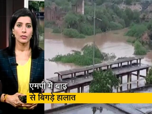 Videos : देश-प्रदेश : मध्य प्रदेश में बाढ़ से बिगड़े हालात, सेना राहत कार्य में जुटी