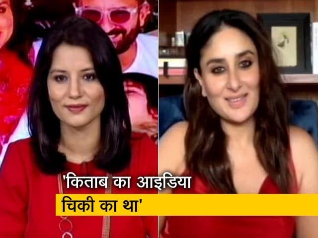 Videos : करीना कपूर ने NDTV से शेयर किये प्रेग्नेंसी के दौरान एक्टिंग, बेटे Taimur और Jeh के बारे में अनुभव