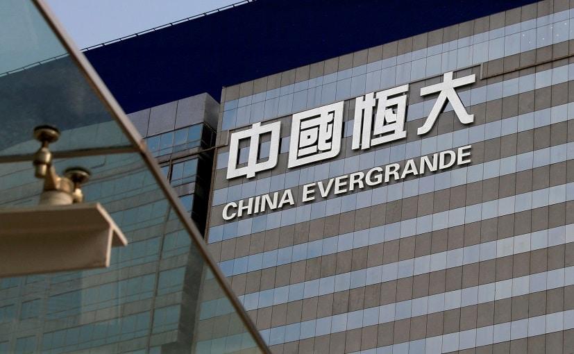 China raises $ 5 billion from Evergreen property unit sales: report