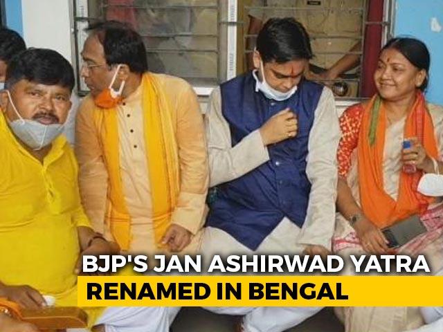 Video : BJP Says Leaders Arrested In Bengal Amid Shahid Samman Yatra