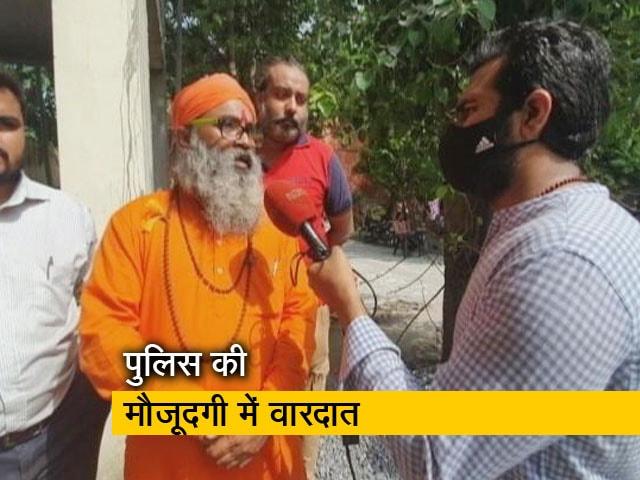 Videos : गाजियाबाद के डासना में मंदिर में सो रहे साधु पर प्राणघातक हमला