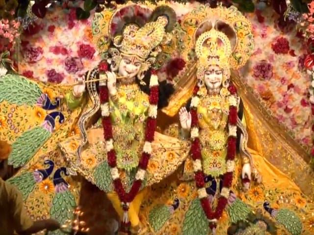 Video : Janmashtami 2021: 'Aarti' Offered At Krishna Janmasthan Temple In Mathura