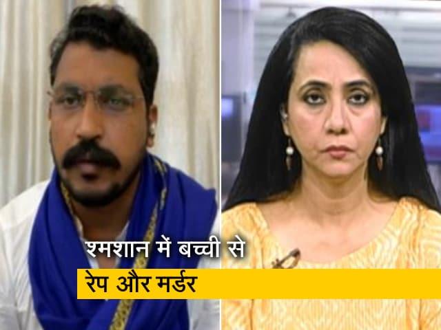 Video : हाथरस की तरह ही निर्णायक होगी दिल्ली रेप कांड की लड़ाई : चंद्रशेखर