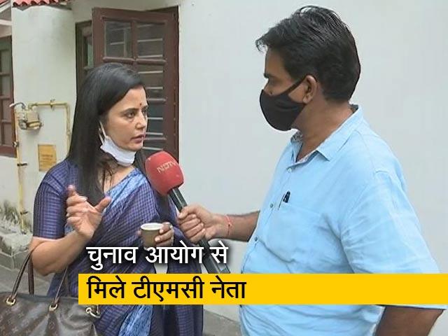 Videos : चुनाव आयोग से मिले तृणमूल कांग्रेस के नेता, जल्द विधानसभा उपचुनाव कराने की मांग