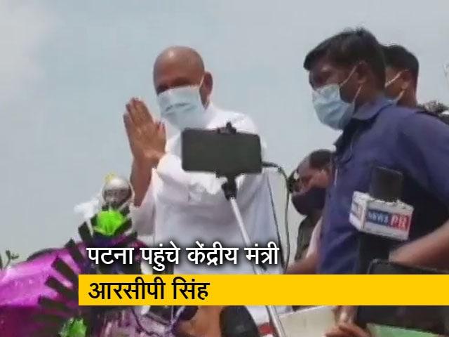 Videos : जेडीयू में सबकुछ ठीक नहीं?, मुख्यमंत्री नीतीश कुमार को देनी पड़ी सफाई
