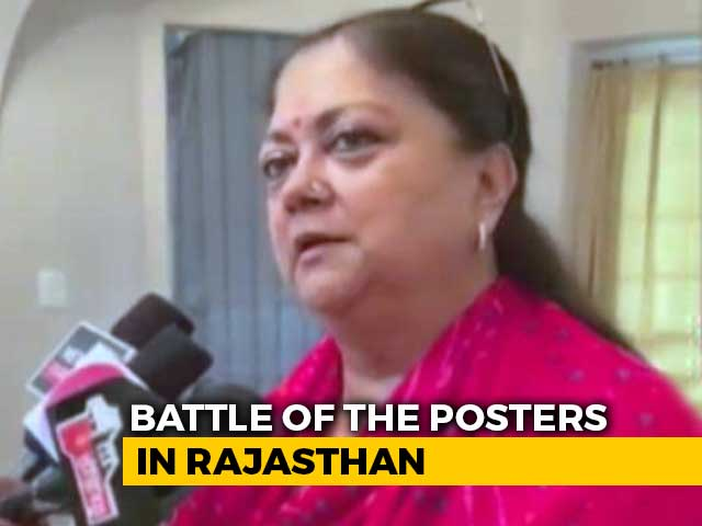 """Video : Amid """"Poster Row"""", Vasundhara Raje Says, """"Want To Rule Hearts Of People"""""""