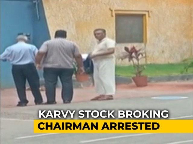 Video : Karvy Stock Broking Head Arrested For Fraud, Securities Norms Violation