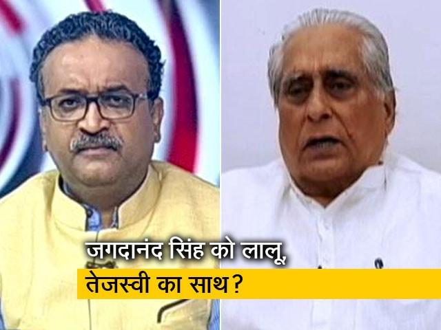 Videos : पार्टी में कलह पर NDTV से बोले RJD प्रदेश अध्यक्ष, 'मेरा किसी से कोई विवाद नहीं'