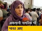 Video : काबुल से वायुसेना का विमान 168 लोगों को लेकर भारत पहुंचा