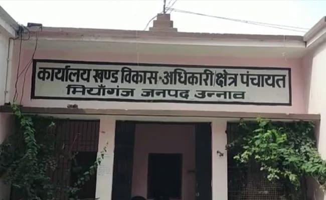 From 'Miyanganj' To 'Mayaganj', The Latest In Uttar Pradesh's Renaming Roster